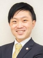 京浜蒲田法律事務所 豊田 進士弁護士