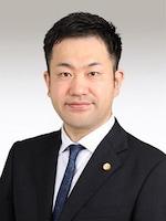 松永 翔弁護士