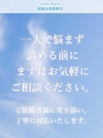 松浦 宏彰弁護士