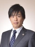 さざんか総合法律事務所 飯塚 隆史弁護士