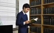 安部綜合法律事務所