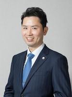 村井 充弁護士