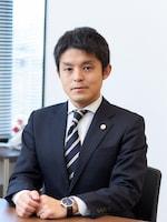 田村 裕輝弁護士