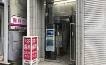 飯塚総合法律事務所