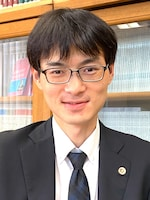 実法法律事務所 長谷川 知正弁護士