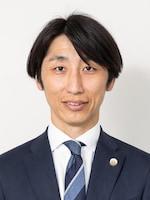 田村 暢健弁護士