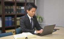 あかり総合法律事務所