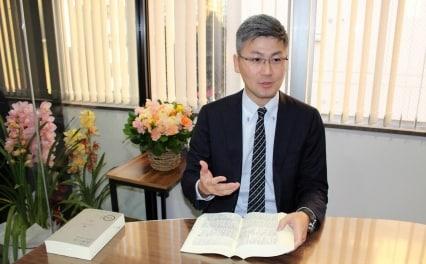大木祐二法律事務所