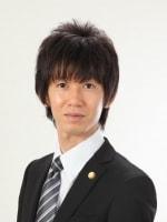 弁護士法人勝浦総合法律事務所大阪オフィス 横山 竜一弁護士