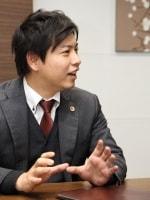 弁護士法人菰田総合法律事務所 菰田 泰隆弁護士