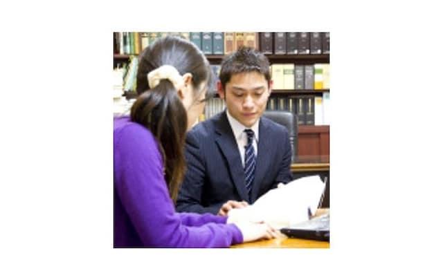 宮本・石倉法律事務所