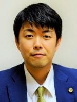 駒込駅前みどり法律事務所 吉本 雄一弁護士