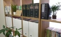 駒込駅前みどり法律事務所