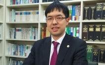 佐藤・清水法律事務所