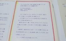 京葉船橋法律事務所