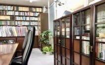芙蓉法律事務所