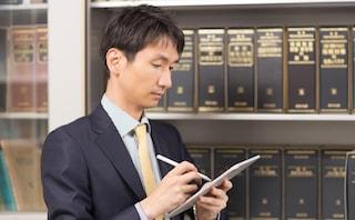 弁護士法人長野法律事務所