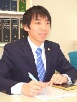 上大岡法律事務所 藤井 建徳弁護士