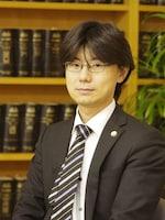 中村 万喜夫弁護士