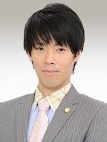 中島 大地弁護士
