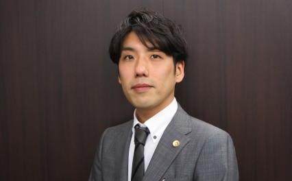 笠井法律事務所