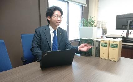 札幌尾田法律事務所