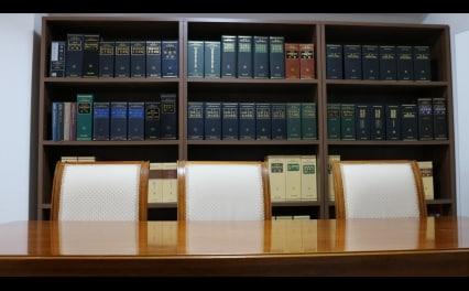 高田知己法律事務所