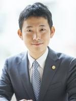 武蔵小杉合同法律事務所 永田 亮弁護士