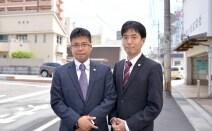 三宅・小林総合法律事務所