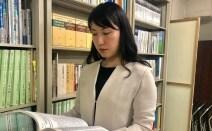 久留米第一法律事務所