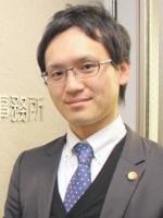 田中 俊平弁護士