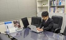 虎ノ門法律経済事務所 相模原支店