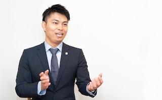 蓮田総合法律事務所