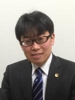 たかさき・渡部法律事務所 渡部 敏広弁護士