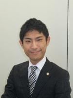 弁護士法人 翠 守谷事務所 山田 雄治弁護士