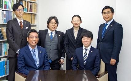 弁護士法人ラグーン黒崎支店