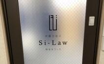 弁護士法人Si-Law熊本オフィス