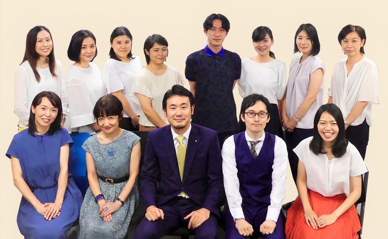 弁護士法人神楽坂総合法律事務所