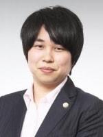 中内 良枝弁護士
