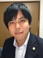 中林 勇也弁護士