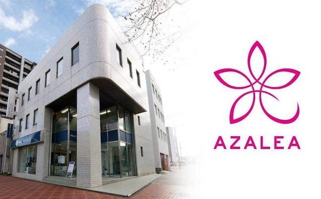 アザレア総合法律事務所