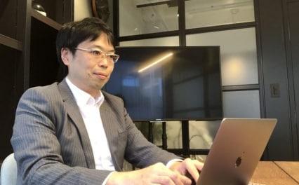 甲本・佐藤法律会計事務所