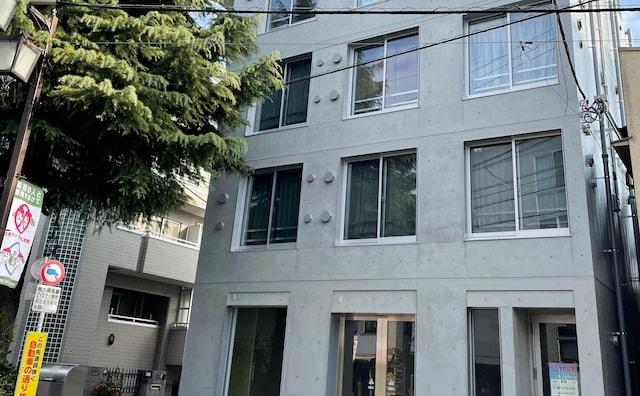 世田谷国際法律事務所