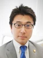 海野 卓也弁護士の顔写真