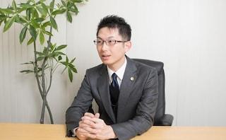 青山第一法律事務所