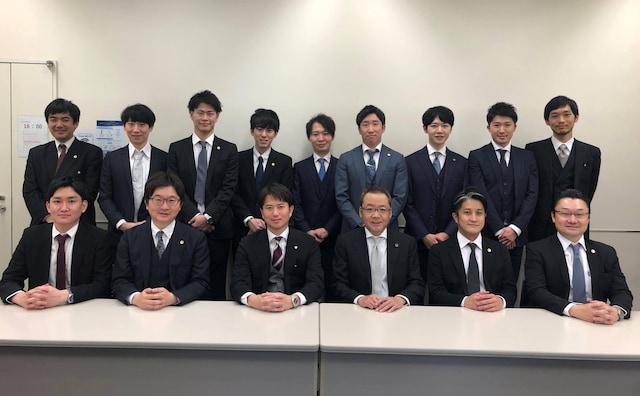 弁護士法人サリュ静岡事務所
