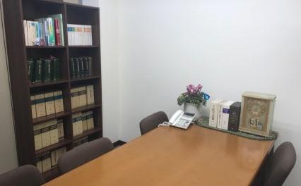 葵法律事務所