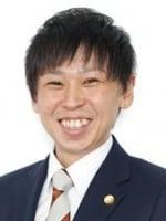 錦 葉造弁護士