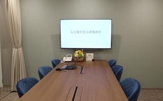 名古屋伏見法律事務所
