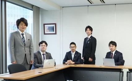 デイライト法律事務所北九州オフィス